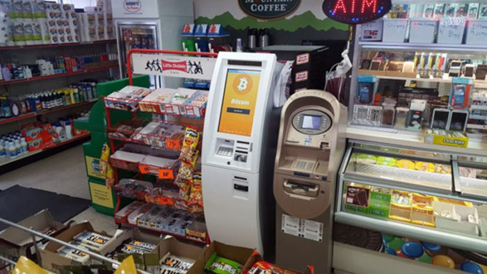 Should You Install ATM To Attract Business?